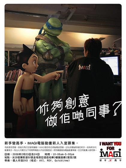 Astro Boy e Leonardo per la campagna IMAGI -