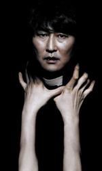 Thirst: la Korea vieta il poster - Il poster vietato in Korea