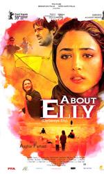 About Elly: anteprima web - Il nuovo film di Asghar Farhadi