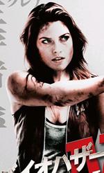 Resident Evil: Afterlife, se siete vivi c'è speranza - Il character poster di Claire Redfield