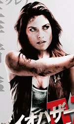 Resident Evil: Afterlife, se siete vivi c'� speranza - Il character poster di Claire Redfield