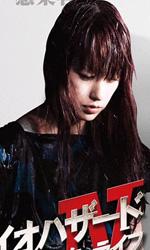 Resident Evil: Afterlife, se siete vivi c'� speranza - Il nuovo poster giapponese
