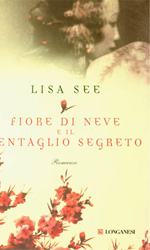 Il ventaglio segreto, il libro - 