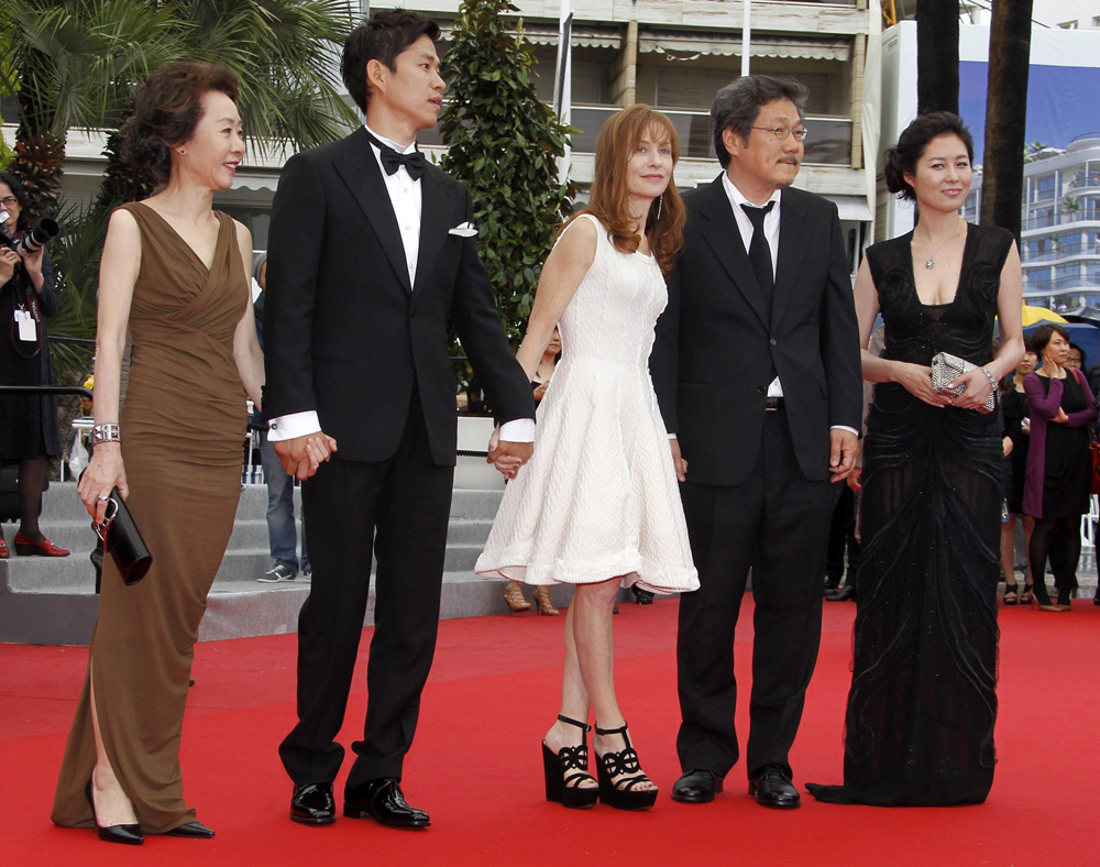 Il red carpet di <em>In Another Country</em>.
