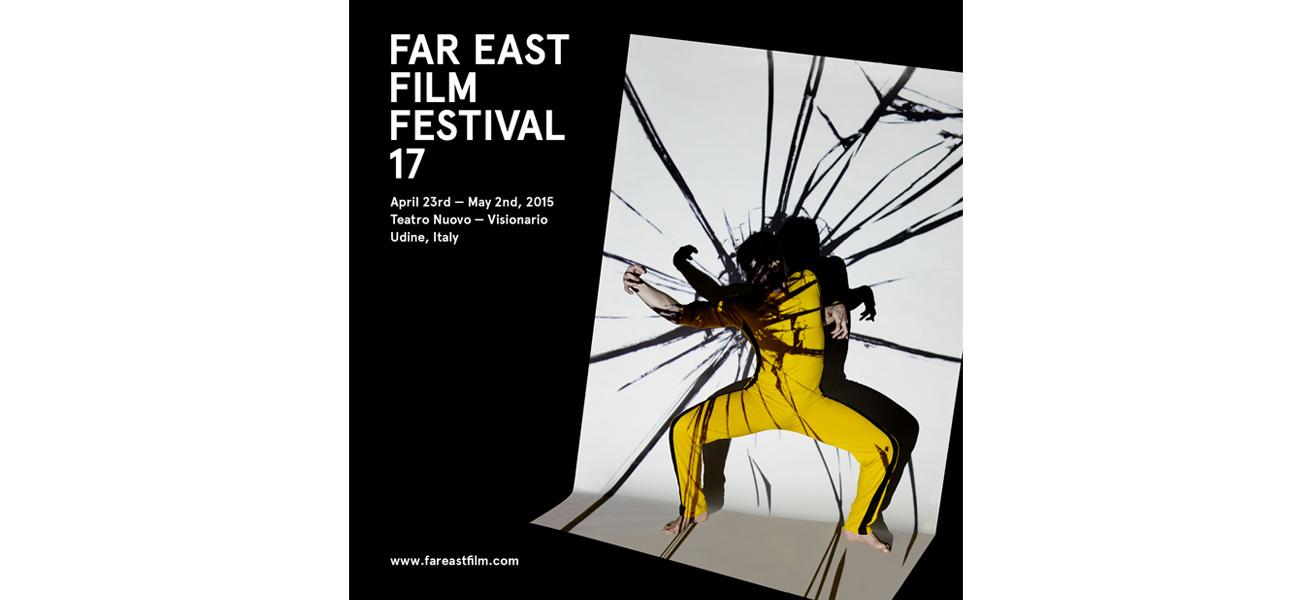 Far East Film 17, la nuova immagine