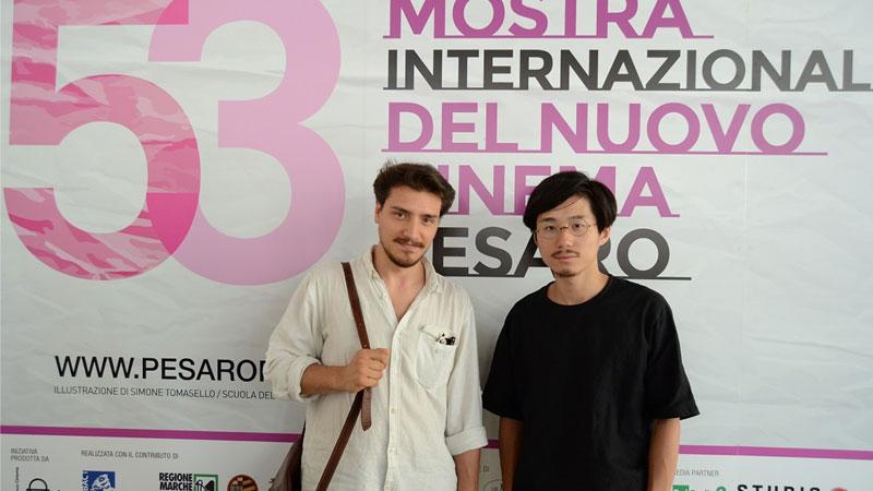 Pesaro: il premio per il miglior film a The First Shot