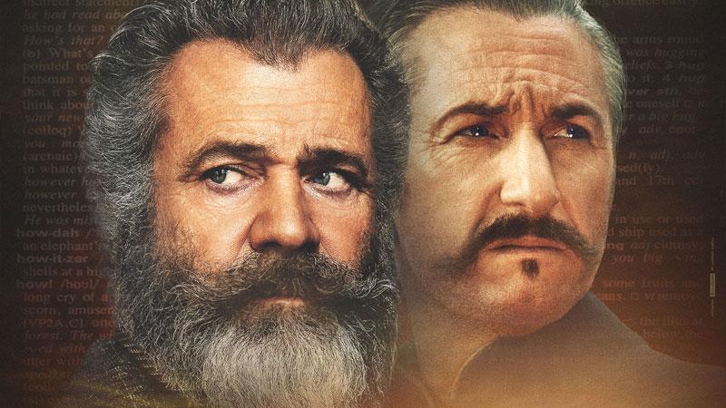 Il Professore e il Pazzo, il poster italiano del film