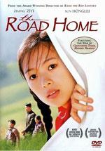 Locandina La strada verso casa