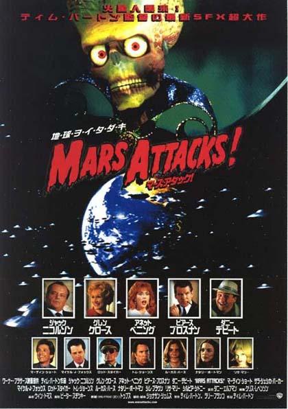 Poster 2 - Mars Attacks!