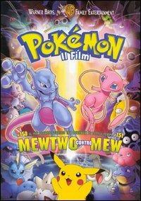 Trailer Pokemon