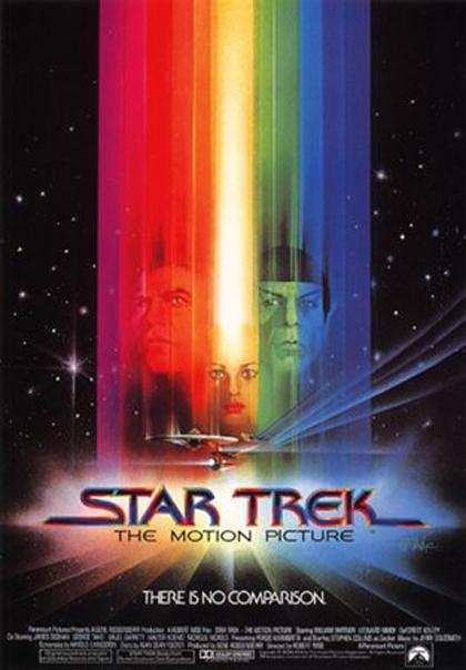 Trailer Star Trek