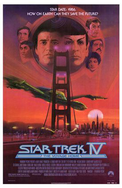 Trailer Star Trek IV - Rotta verso la terra