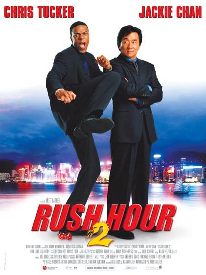 Trailer Colpo grosso al Drago Rosso - Rush Hour 2