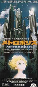 Poster Metropolis  n. 2