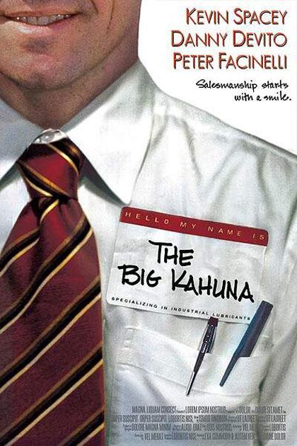 Poster The Big Kahuna