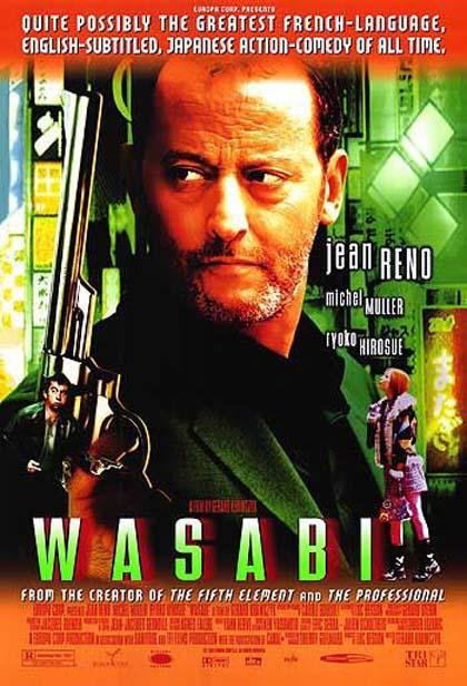 Trailer Wasabi
