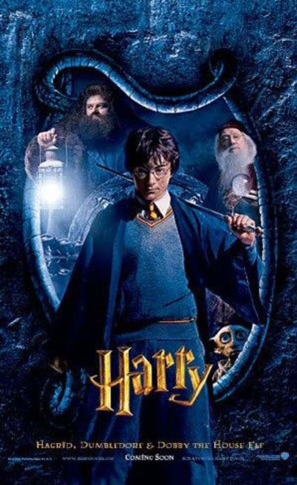 Poster 6 - Harry Potter e la camera dei segreti