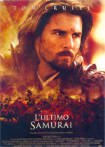 Trailer L'ultimo samurai