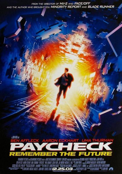 Trailer Paycheck