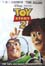Poster Toy Story 2 - Woody e Buzz alla riscossa