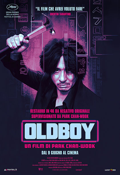 old boy film
