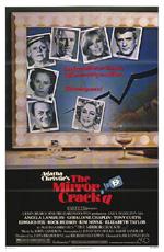 Assassinio Allo Specchio (1980)
