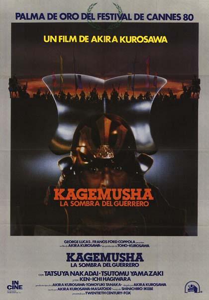 Kagemusha, l'ombra del guerriero