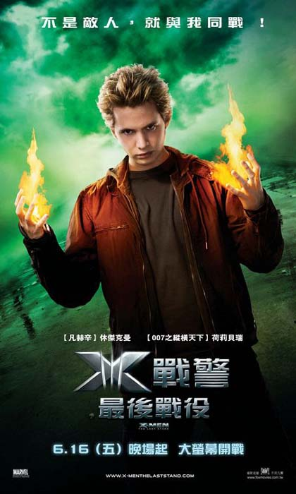 Poster X-Men: conflitto finale