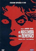Locandina La maschera del demonio