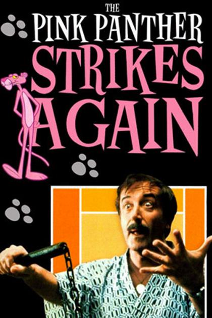 Trailer La pantera rosa sfida l'ispettore Clouseau