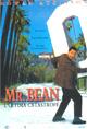 Mr. Bean. L'ultima catastrofe