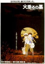 Poster La tomba delle lucciole  n. 7