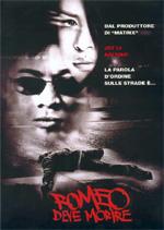 Locandina Romeo deve morire
