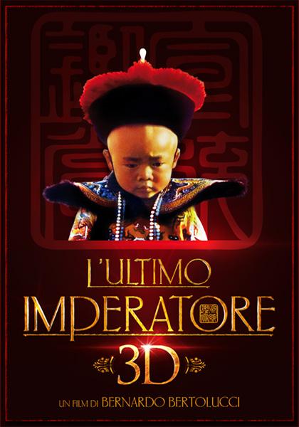 L'ultimo imperatore 3D