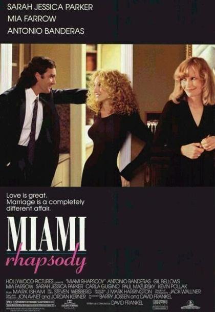 Film Promesse e Compromessi (1995)