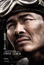 Poster Lettere da Iwo Jima  n. 4