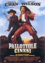 Trailer Pallottole cinesi