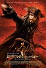 Poster Pirati dei Caraibi - Ai confini del mondo  n. 28