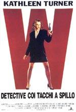 Detective Coi Tacchi A Spillo (1991)