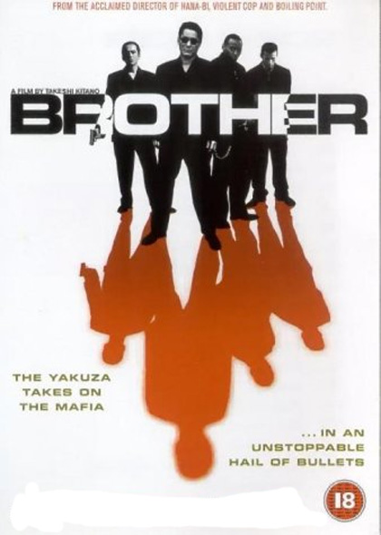 Trailer Brother
