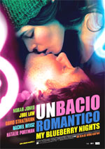Trailer Un bacio romantico - My Blueberry Nights
