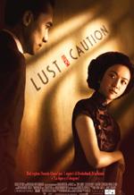 Poster Lussuria - Seduzione e tradimento  n. 3