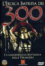 Trailer L'eroica impresa dei 300