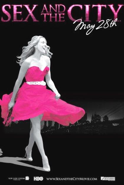 sex film 2008