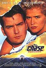 Sesso E Fuga Con L'Ostaggio (1994)