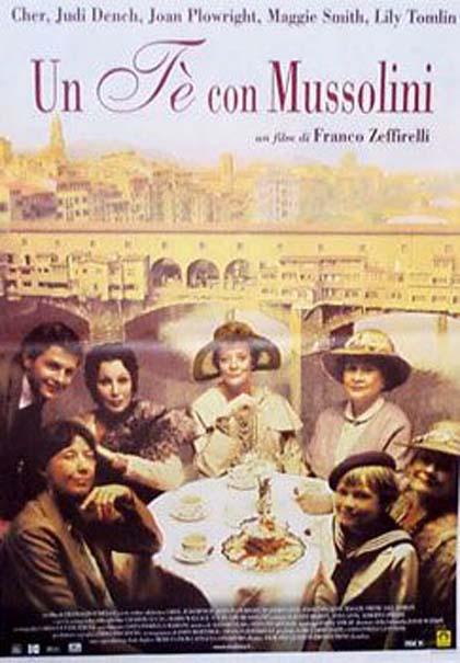 Чай с муссолини  tea with mussolini - intv - смотреть