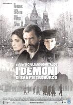 Locandina I demoni di San Pietroburgo