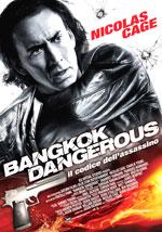 Locandina Bangkok Dangerous - Il codice dell'assassino