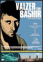 Locandina Valzer con Bashir