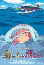 Poster Ponyo sulla scogliera  n. 1